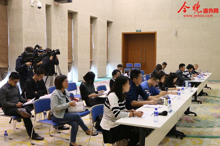 海量大数据重度孵化产业基地落户中新天津生态城