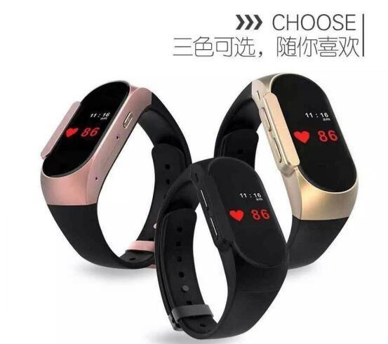 """""""爱无界""""手环:守护更多人群生命健康"""