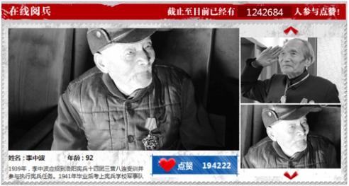 腾讯揽金投赏全场大奖和最佳数字媒体奖 成最大赢家3