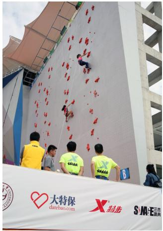 大特保圆满赞助首届世界大学生攀岩锦标赛