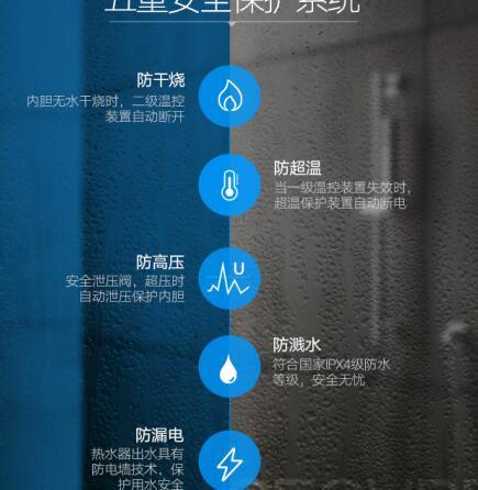 """""""智""""掀狂澜——美的热水器""""智能""""概念,走俏""""双十一""""预售4"""