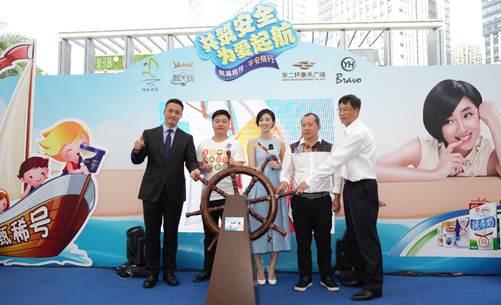 伊利永辉三年打造社区儿童安全公益航母