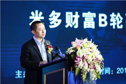九鼎投资创始合伙人黄晓捷:《独立理财是正义的》
