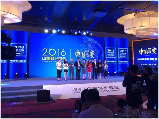 "CVTOUCH获第五届中国财经峰会""最具成长价值奖"""