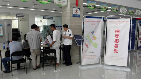 武汉第二场公车拍卖圆满结束 优信拍交易模式引关注