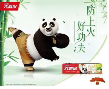 异形立牌(合影拍照),电梯广告到产品包装,制作《功夫熊猫3》定制版