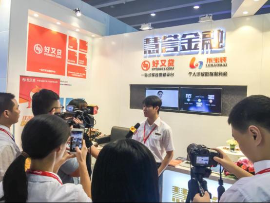 2016广州投博会速读:好又贷高层受广东电视台专访