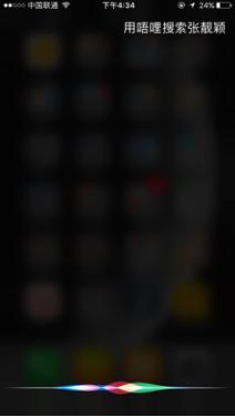 厉害了我的姐 首个资讯类APP唔哩实现合体Siri