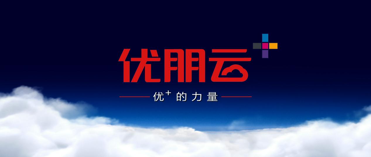 优朋普乐韩怡冰:互动电视内容营销开启大屏营销黄金时代