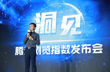 腾讯副总裁钟翔平:注意力经济到来 抓住用户关注点最有价值