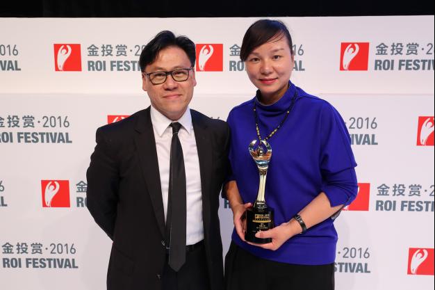 腾讯揽金投赏全场大奖和最佳数字媒体奖 成最大赢家1