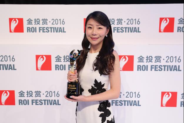 腾讯揽金投赏全场大奖和最佳数字媒体奖 成最大赢家2