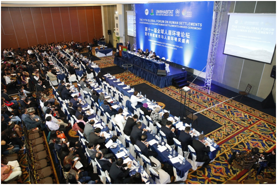 """第十一届全球人居环境论坛在""""人居三""""上成功举办"""