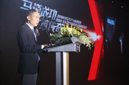 道和集团进军赛车市场,打造产业链生态圈 ---暨2016中国赛车产业高峰论坛在穗召开1