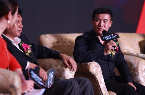 道和集团进军赛车市场,打造产业链生态圈 ---暨2016中国赛车产业高峰论坛在穗召开7
