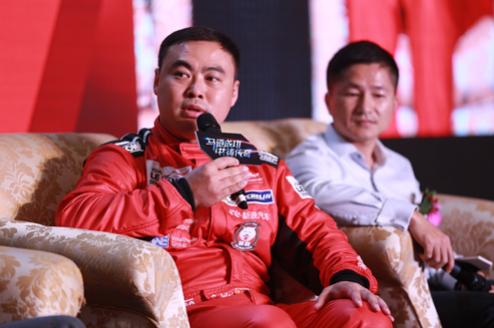 道和集团进军赛车市场,打造产业链生态圈 ---暨2016中国赛车产业高峰论坛在穗召开8