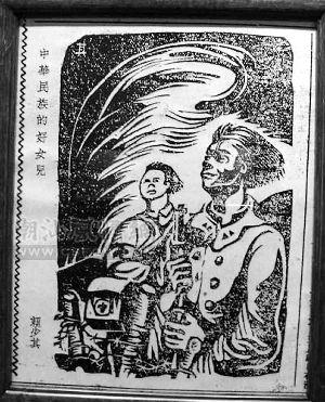 版画图片皖南风景