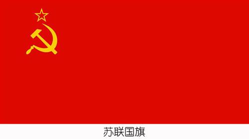 党旗标志简笔画_图说红军长征暗香盈袖扬州教育博客扬州教