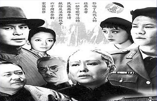 《运河野火斗古城》新版电视剧春风v运河片图片