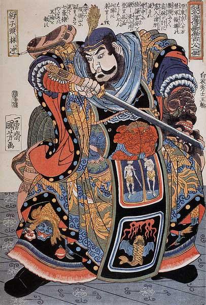 日本浮世绘水浒人物