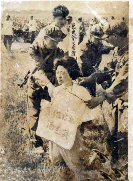 1977年南通女巨贪汤兰英被毙全程【组图】