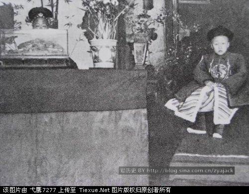 宣统皇帝溥仪和隆裕太后-纪实 末代皇帝溥仪与妃嫔们合影 揭秘罕见