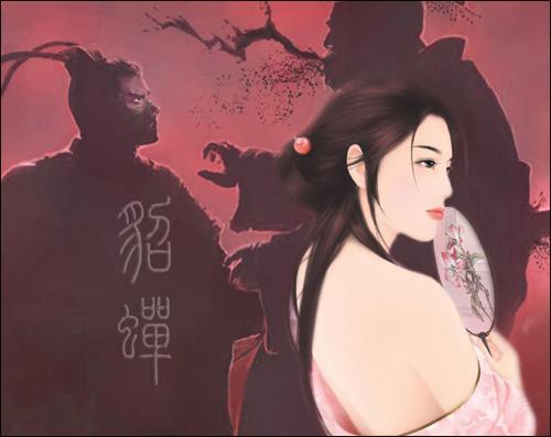 中国史上十大红颜祸水