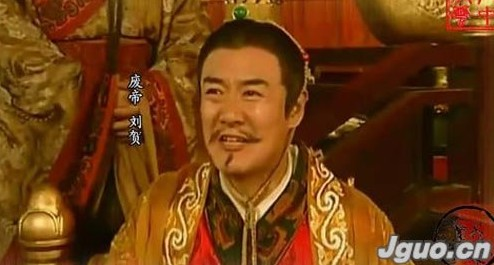 史上最短命皇帝:虽在位27天做尽所有荒唐事(2)