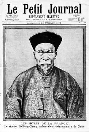 1896年7月26日法国《小日报》 报道标题是《法兰西的贵宾李鸿章总督,中国的特别使者》