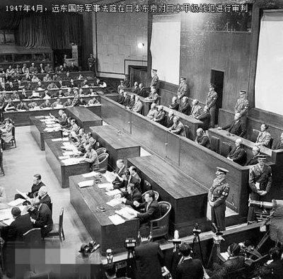 """""""东京审判""""之谜:28名甲级战犯是如何选定的"""