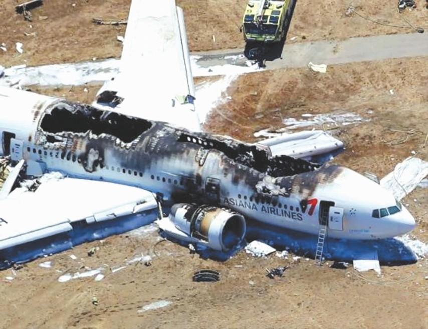 关于飞机:惊天空难中也有不可思议的生还奇迹
