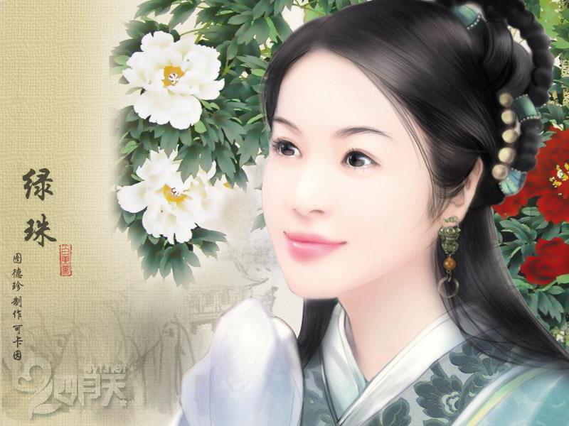 风尘中的奇女子﹕中国古代十大名妓(1)