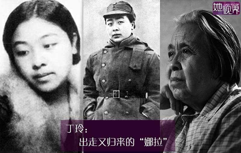 民国杰出女子:被徐志摩遗弃的女人成了银行家