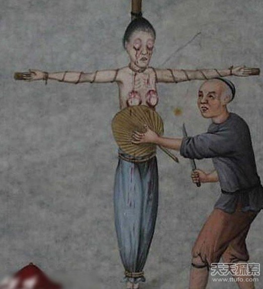 古代女子宫刑﹕比阉割男人更可怕 历史要闻