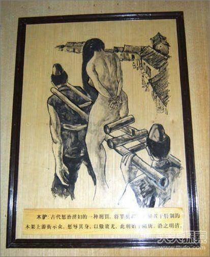 古代青楼女子避孕图片-水浒传王婆骑木驴视频 新刁刘氏骑木驴视频 水图片