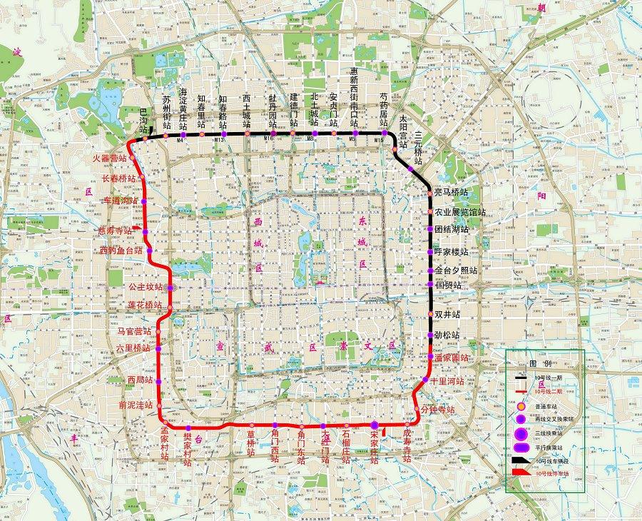 北京地铁十号线二期规划