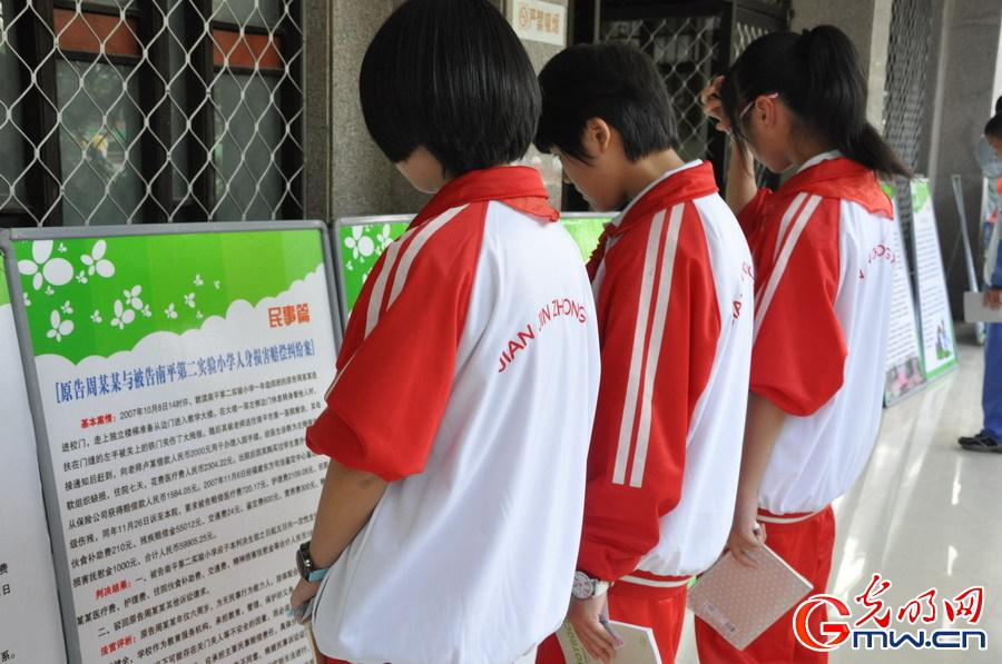学生阅读法制宣传展板