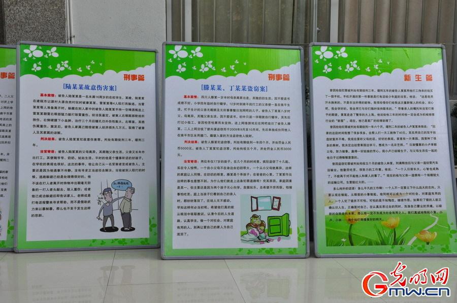 法制宣传进校园 学生阅读法制宣传展板