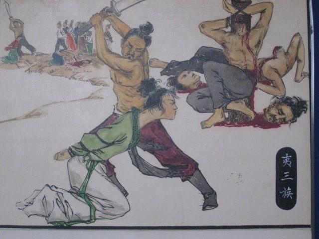 古代欧洲对付 女犯 的酷刑_中国最大的财税财务