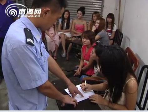 丝足控_丝足小妹月薪15万瞧不起白领7