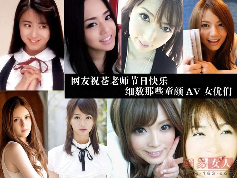 男女插鸡吧做爱裸体视频_日本青年男女单纯喜欢看av 却不喜做爱