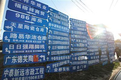 北京违法群租房屋将限制买卖 要求租房收入纳