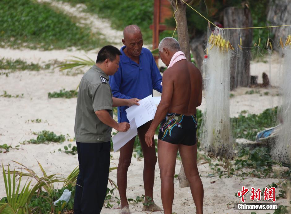 整治大东海公共海滩裸泳、裸晒现象 图片新