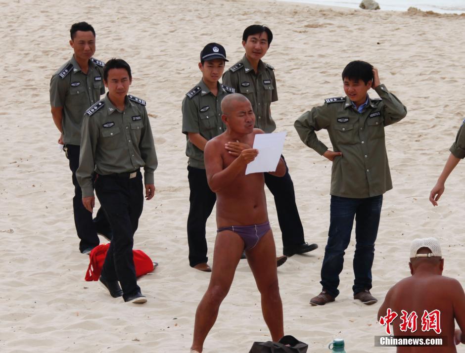 三亚整治大东海公共海滩裸泳、裸晒现象 图