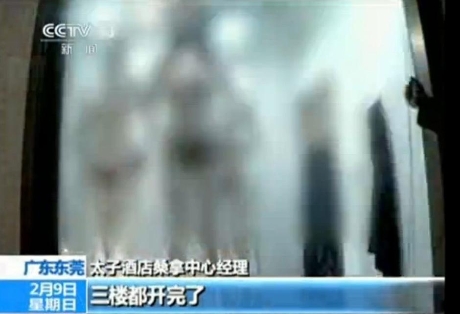 央视暗访曝光东莞淫秽色情服务(2)_相关 _光明