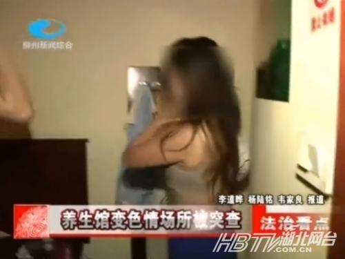 成人奶妈论坛暗含色情服务(30)_图片新闻 _光