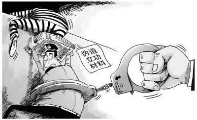 监狱战舰2汉化漫画集