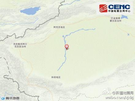 新疆和田发生4.6级地震