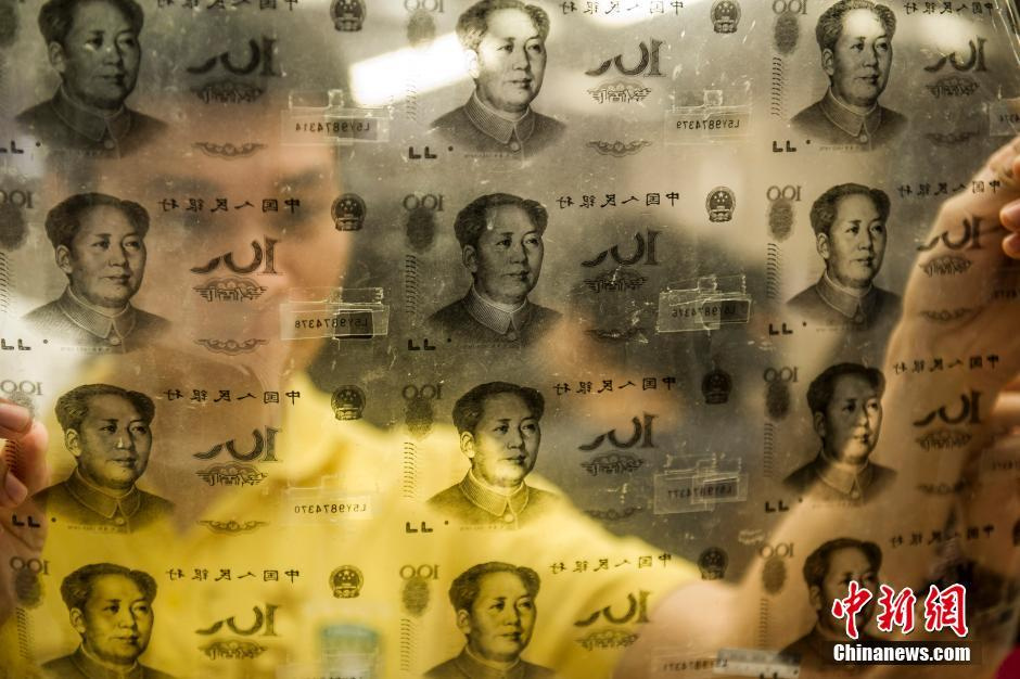 彩电市场国庆前罗志军被中纪委调查迎来涨价潮