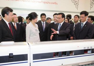 泰国建高铁连中国 2021年完成两条高铁线路最高时速每小时160公里
